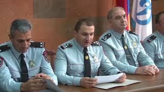 Սեմինար ոստիկանության մարտական և ֆիզիկական պատրաստականության բաժնում