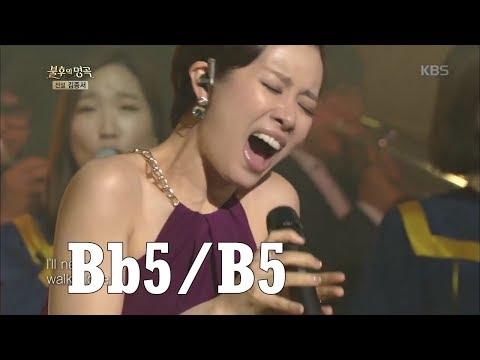 Korean Female Singers Best Extreme Vocals Part. 01 한국 여가수의 극단적인 보컬 모음