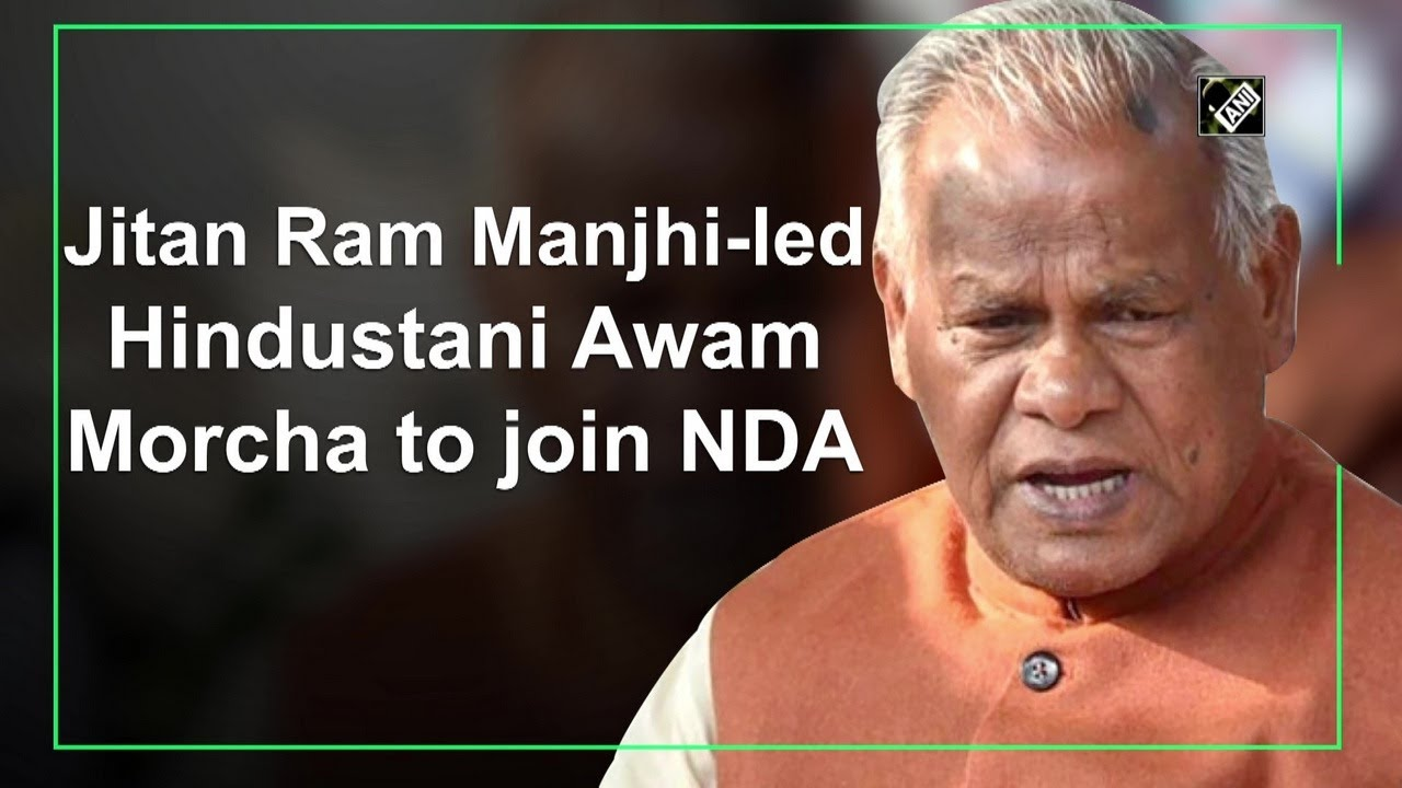 Jitan Ram Manjhi-led Hindustani Awam Morcha to join NDA