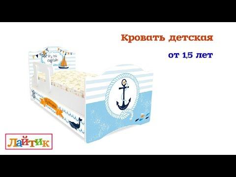 Мебель для детской комнаты девочки в Киеве цена, купить, интернет магазин, детская мебель,  CIA