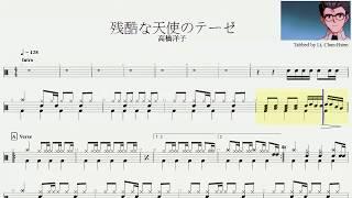 這是一首新世紀福音戰士的主題曲【殘酷的天使】 雖然已二十餘年的老歌曲...