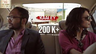 Award Winning Hindi Short Film  | Kaaley | Suspense Thriller | Six Sigma Films