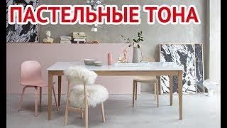 видео Розовая спальня — советы по дизайну в нежных тонах, фото.