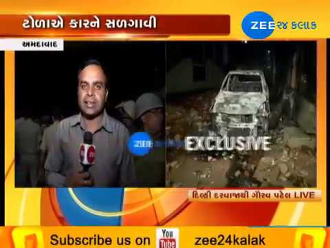 Ahmedabad: Clash between two group, Police leave Tear gas shells | Zee 24 Kalak