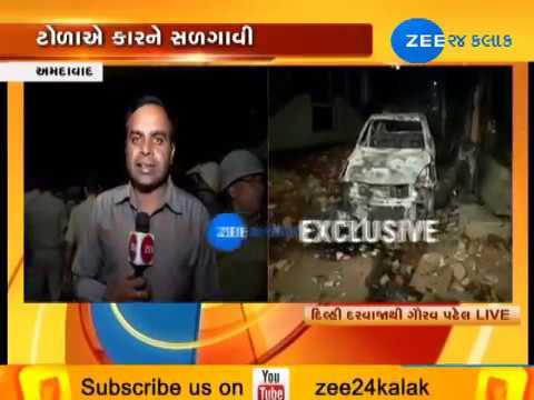 Ahmedabad: Clash between two group, Police leave Tear gas shells | Zee 24 Kalak