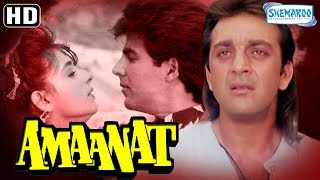 Amaanat (1994) (HD & Eng Subs) - Akshay Kumar, Sanjay Dutt, Neelam - Best Hindi Movie