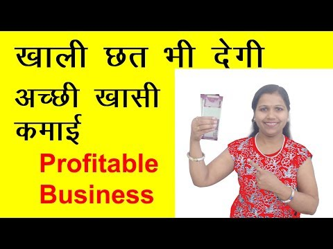 small business ideas in india, Make money, high profit business, make money from home, profitable