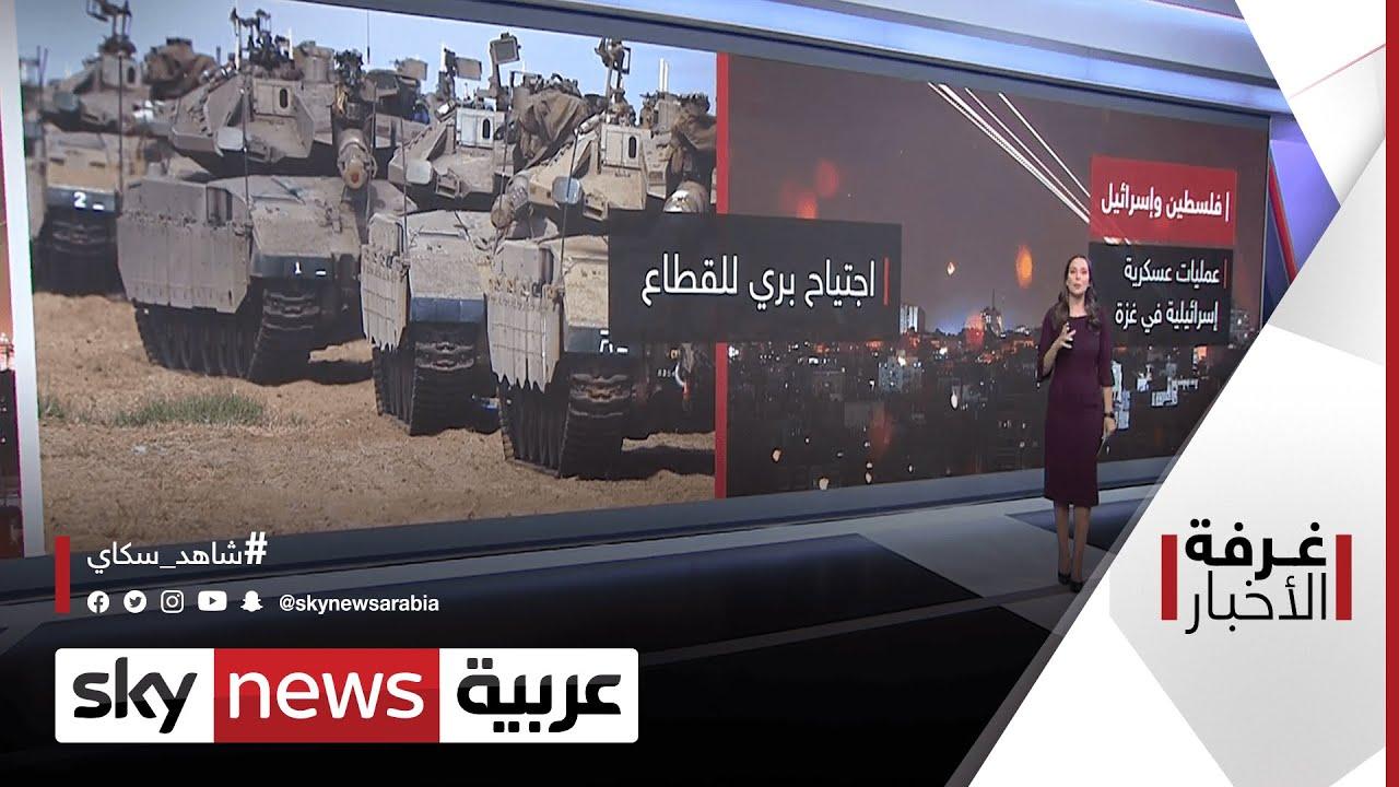 جولات التصعيد السابقة بين إسرائيل وغزة.. مفاتيح الحل | #غرفة_الأخبار  - نشر قبل 4 ساعة