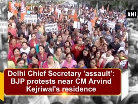 Delhi Chief Secretary 'assault': BJP protests near CM Arvind Kejriwal's residence - ANI News