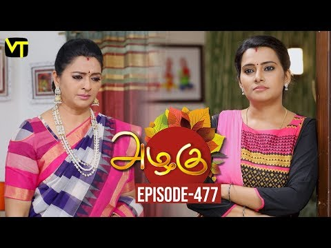 Azhagu - Tamil Serial | அழகு | Episode 477 | Sun TV Serials | 14 June 2019 | Revathy | VisionTime