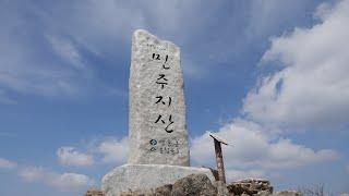 영동 민주지산(황룡사 - 민주지산 - 석기봉 - 삼도봉…