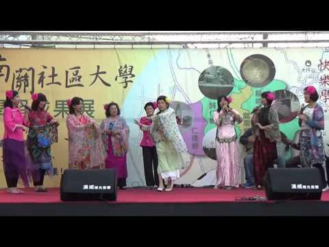 南關社大1042期成果展-歌仔戲研習班一劇本唱念 - YouTube