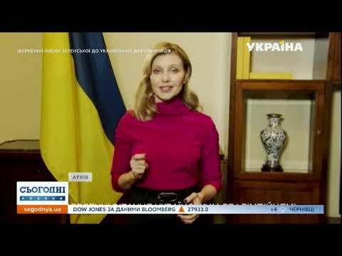 Сегодня: Українська дефолімпійська збірна виступатиме на змаганнях в Італії