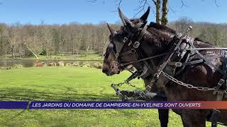 Yvelines | Les jardins du domaine de Dampierre-en-Yvelines sont ouverts