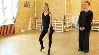 Видеоурок | Чачача для новичков | Chachacha from beginner