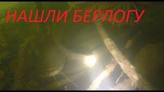 Сомовья нычка Глубокая речная охота на Сома Подводная охота 2021