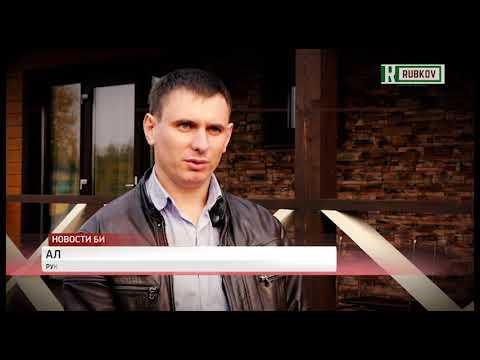 Каркасный дом под ключ В Минске