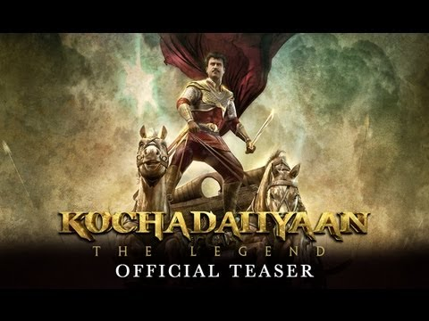 Kochadaiiyaan - The Legend | (Exclusive Teaser) | Rajinikanth