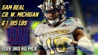 Best NFL Supplemental Draft Prospect EVER? Giants STEAL CB Sam Beal for 2019 3rd Round Pick!