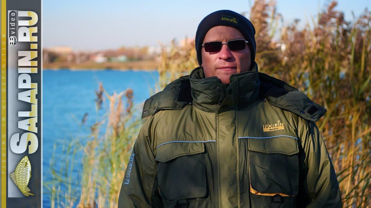 костюм для рыбалки Norfin Discovery Gray - YouTube