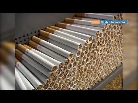 Подпольный табачный цех ликвидировали спустя 10 лет