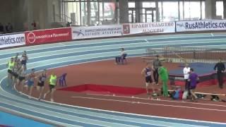 Чемпионат России. Бег 1500 метров, мужчины