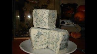 Варю сыр с голубой плесенью.