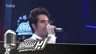 SuperStar Season 2 - Grand Finale - Omid Parsa & Elyas Isar