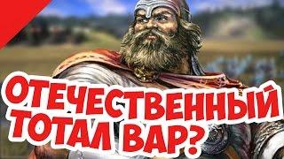 видео XIII век. История Беларуси.