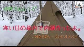 寒いシーズンのキャンプレシピ肉鍋-小野さんレシピ
