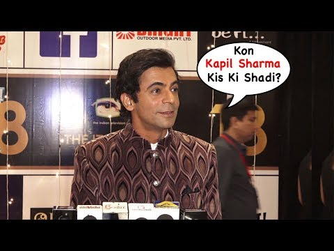 Sunil Grover Refuse To Go In Kapil Sharma's Marriage And Ignore The Question Ask By Media