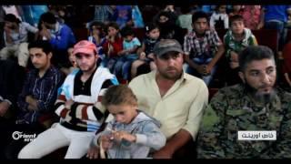 منظمة غصن زيتون تطلق حملة العودة إلى التعليم