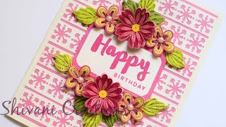 Pink Quilled Flowers/ Birthday Quilling Card/ Card Background Using Paper Punch