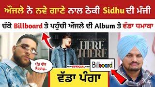 Karan Aujla New Song | Here & There Karan Aujla | Karan Aujla Reply To Sidhu Moosewala | BTFU ALBUM