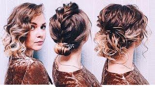 ТОП 5 Самых модных ПРИЧЕСОК 2018. Прически на короткие волосы/до плеч💛 Top 5 Hairstyles