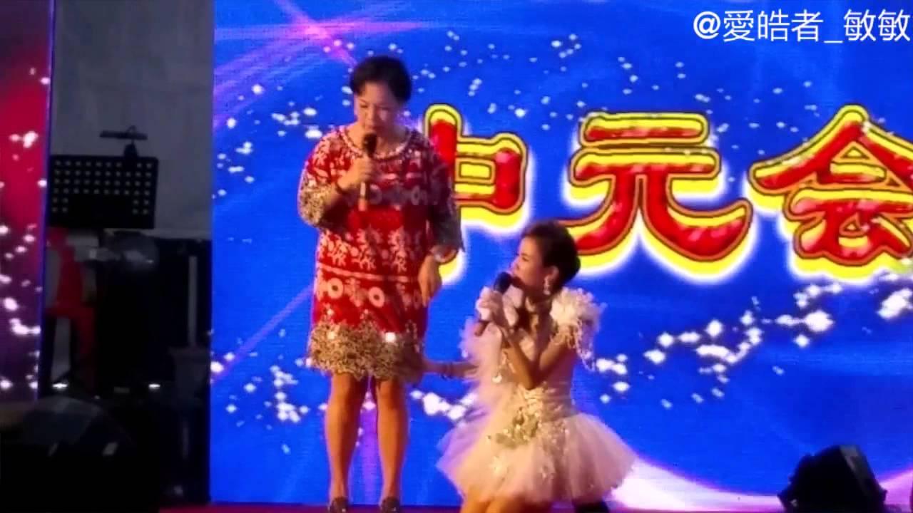 許瓊芳+李佩芬+皓皓-為了十萬塊 - YouTube