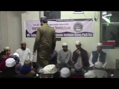 Youth program @ Fultoli Jame Masjid Ozone Park