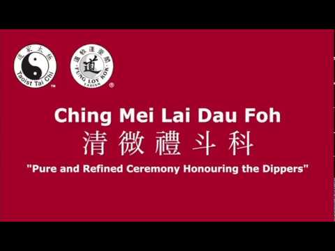 Taoist Chanting  Ching Mei Lai Dau Foh   Pure and Refined Ceremony Honouring the Dippers
