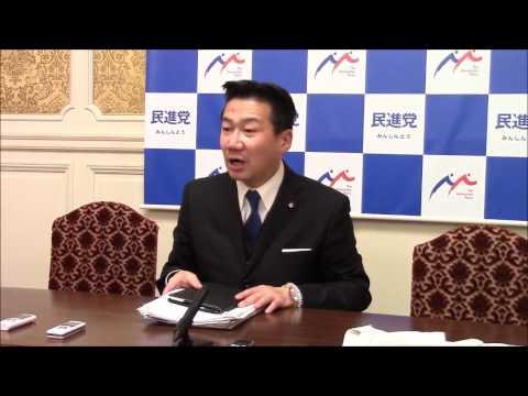 【18連休】福山哲郎「国民の税金を使って国会をいたずらに延長すると言うことは許されない。会期内に法案を処理するのは全て政府・与党の責任」