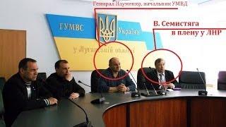 Автоматчики захватили преподавателя и ограбили библиотеку. Луганск. Интер. Подробности 23.06.14