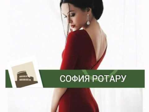София Ротару - ДАВАЙ УСТРОИМ ЛЕТО (2015)