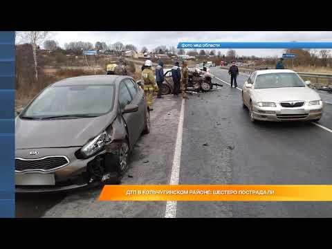 ДТП в Кольчугинском районе: шестеро пострадали