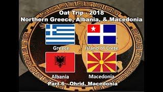 2018 OAT Northern Greece Tour   Part 6