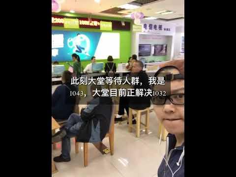 Pay day of chongqing jiangbei telecom business hall, wait 55 minutes