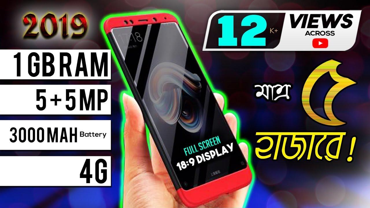 TOP 5 BEST BUDGET SMARTPHONES UNDER 5000 TAKA IN BANGLADESH (March 2019) |  Aroundthealok