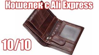 Обзор кошелька от производителя IVOTKOVA с Aliexpress