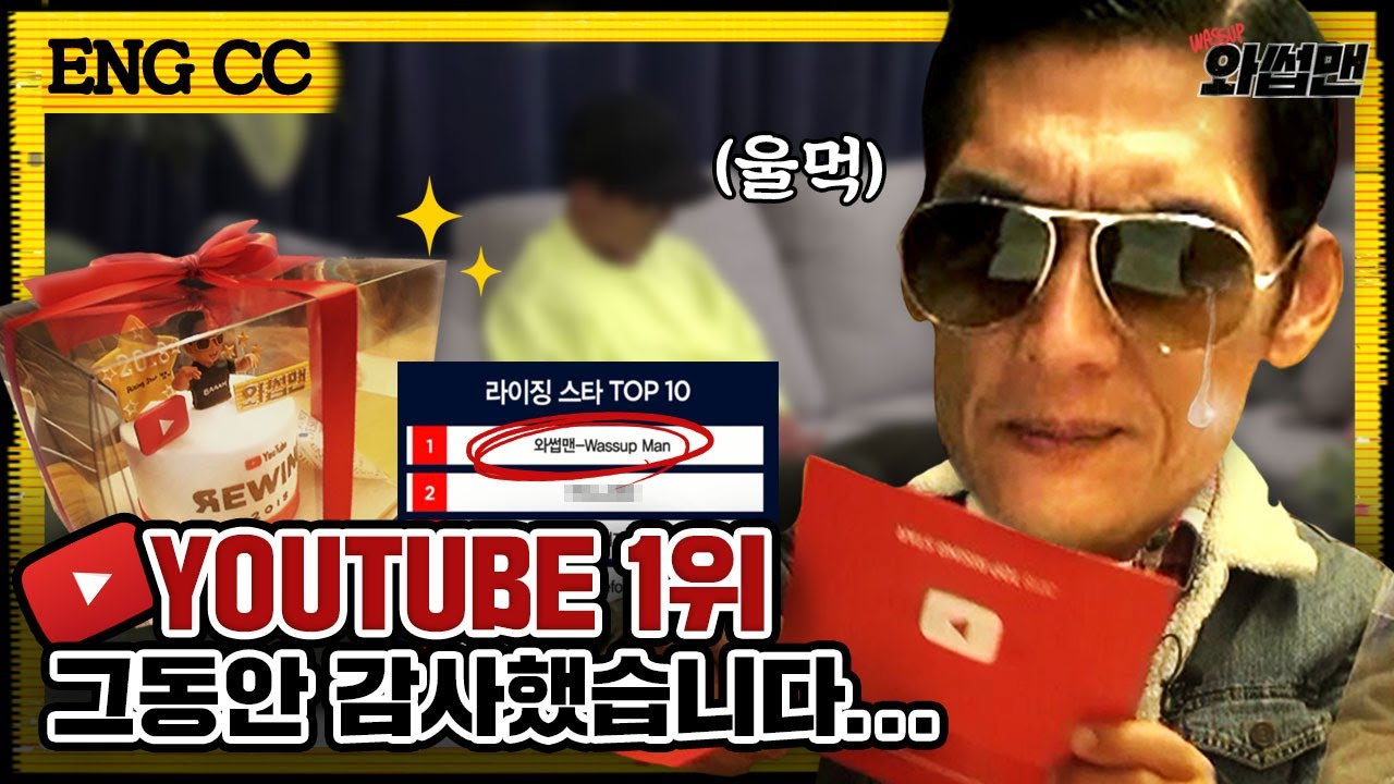 🏆#1 Rising Star By YouTube🏆 Thank You So Much!!   Editor's Cut   Wassup  Man