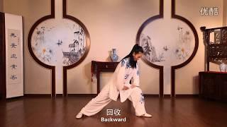 Qi Qong Exercise Ba Duan Jin With English Subtitles