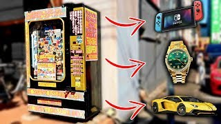 FOUND A MYSTERY BOX VENDING MACHINE!!! (WHAT'S INSIDE WILL BLOW YOUR MIND)