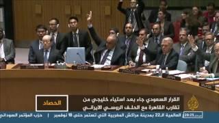 أرامكو تحجب النفط عن مصر للشهر الثاني على التوالي